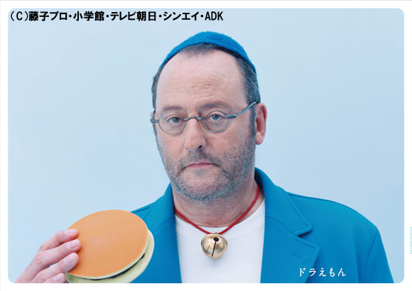 Toyota Introduces Increasingly Impressive Cast for Live-Action Doraemon Commercials