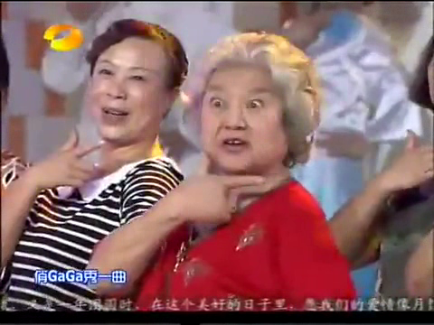 Lady Gaga's 'Bad Romance' As Performed By a Group of Enthusiastic 70 Year Old Chinese People