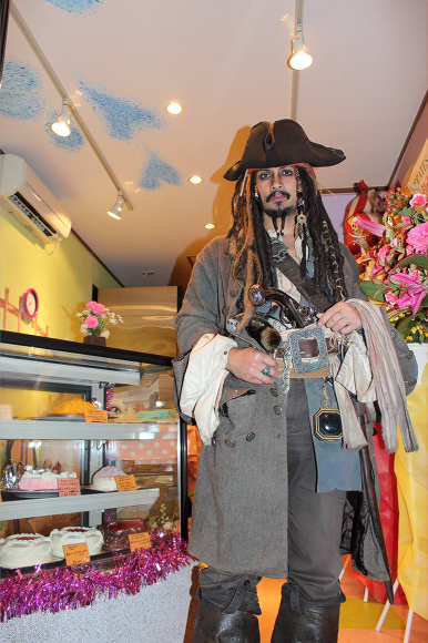 BREAKING NEWS: Captain Jack Sparrow Now Manages Cake Shop