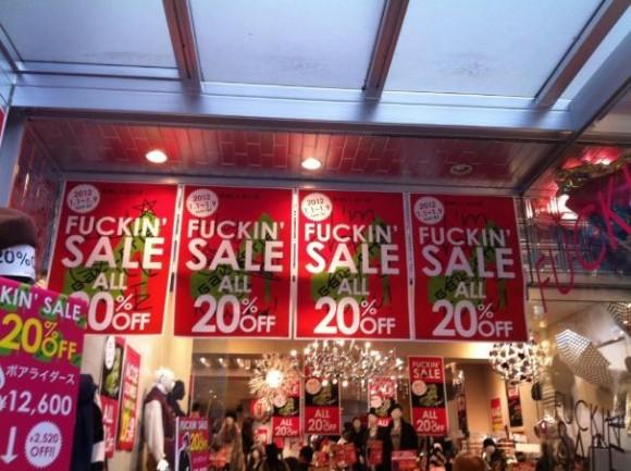 WTF is a Fuckin' Sale?