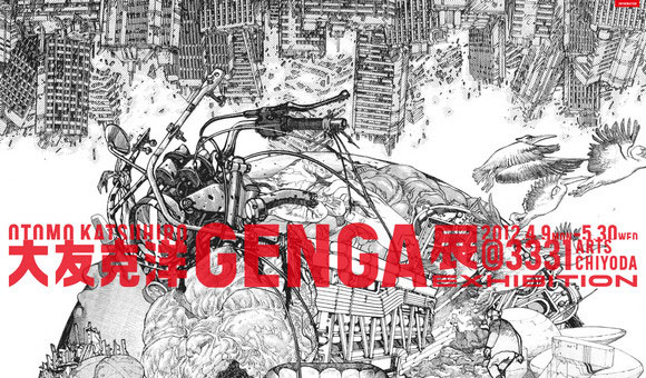 Otomo Exhibition Features Original Drawings from Akira, Domu and More