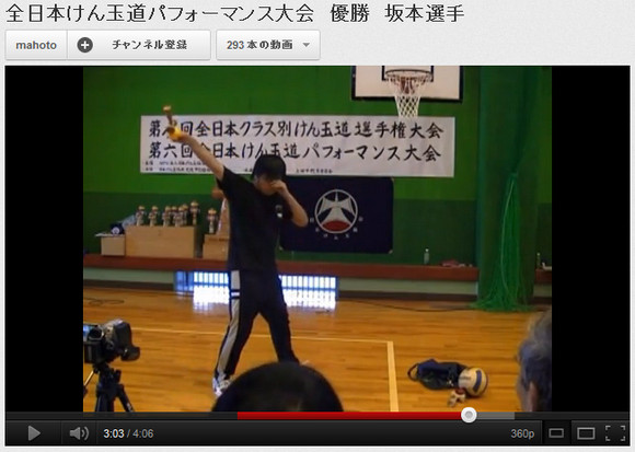 All-Japan Kendama Champion Takes Game to The Next Level