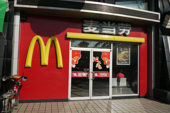 China McDonald's Finally Brings Curly Fries to The Asian Masses