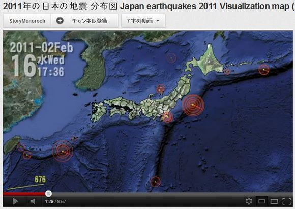 A Must-See Visual of Japan's 2011 Earthquakes