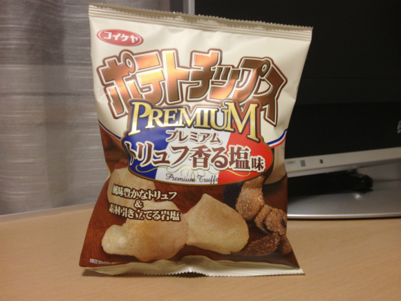 Finally, Potato Chips That Make Us Feel Filthy Rich
