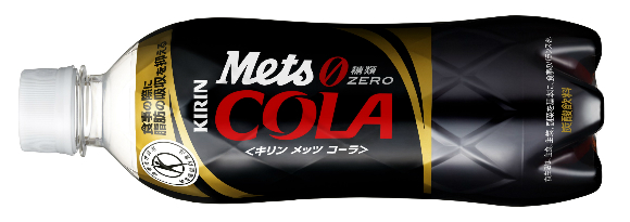 Kirin Releasing Fat-Busting Cola