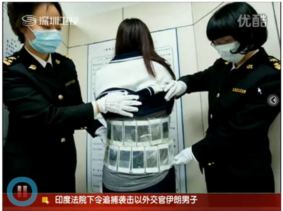 Do These 25 iPhones Make Me Look Fat? Yes, According to Customs Officers Who Discovered Teen Girl Mule