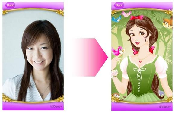 It's Disney Magic! Turn yourself into a Disney Princess