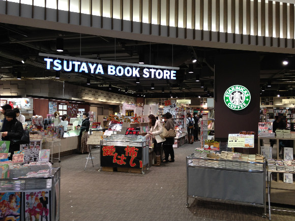 Six Tokyo Starbucks Try All-You-Can-Read Offer