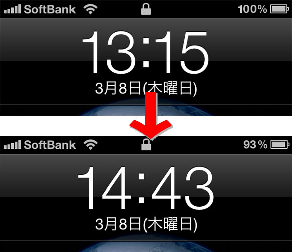 iOS5.1 Update Turns Your iPhone Into a Suspenseful Thrill Ride By Only Sometimes Telling You the Real Battery Power