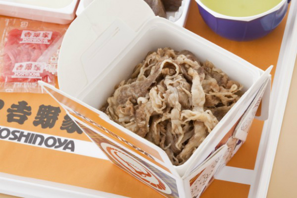 JAL Begins Serving Yoshinoya, Some Assembly Required