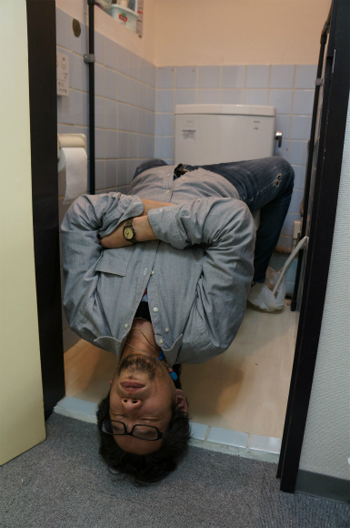 Learn How to Sleep in a Toilet Stall Like a Pro