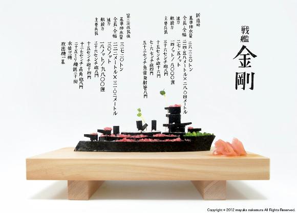 Artist Makes Battleship Roll Sushi Into Actual Battleships, Devours Results