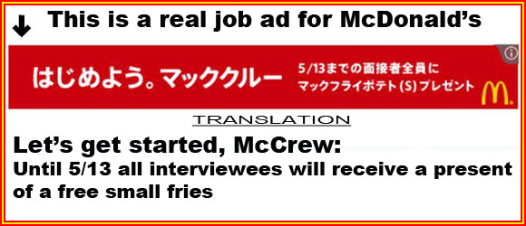 McDonald's Lures Country's Best and Brightest By Offering a Free Small Fries for Job Applicants