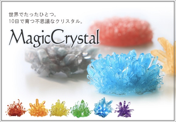 Clear and shiny fun – Grow your own crystals!