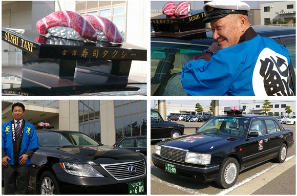 What to do when you need to find a good sushi restaurant – hire a Sushi Taxi, and get some sightseeing done at the same time!