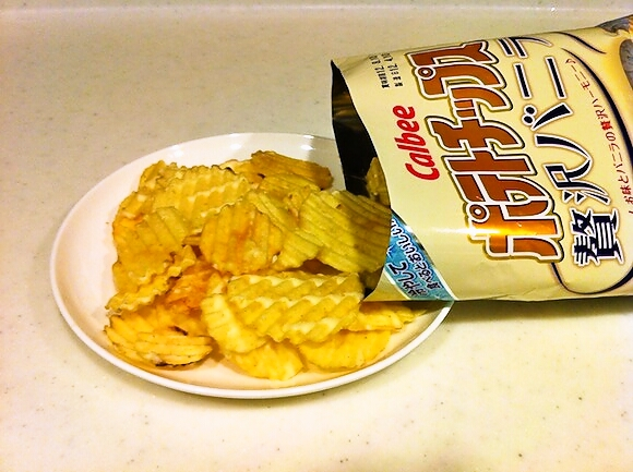 The perfect summer snack – potato chips that are made to be cool, literally
