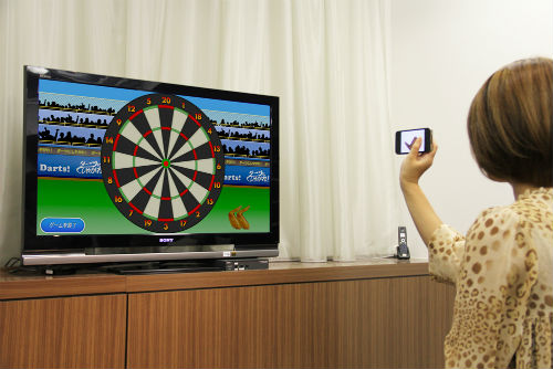 New iPhone App Lets Users Throw Darts at Expensive, High-Tech Equipment