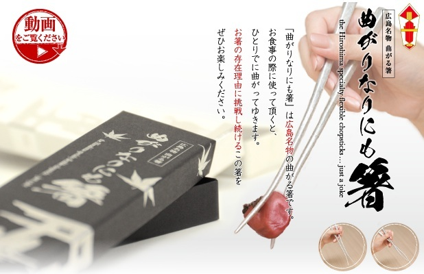 Challenge Yourself, Make Friends or Make Enemies with these Space-Age Chopsticks
