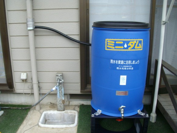 "Demand for ""Mini-Dam"" Rain Barrels Triples in Year-Plus Since 3/11, Municipal Subsidies Available"