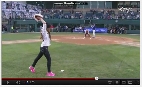 Pop Star's First Pitch Induces Laughter, Ignites Shameful Flame War