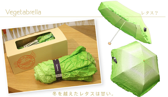 Let Us All Keep Dry Under the Leafy Protection of Vegetabrella