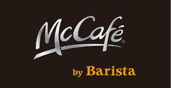 Oh La La! McDonald's Looks to Add a Touch of Class with Professional Baristas Brewing Custom Cups of Joe