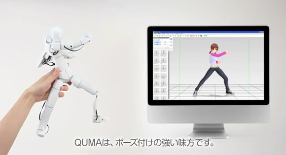 Create Your Own Amazing Computer Animation Simply By Playing With Dolls, I Mean Action Figures