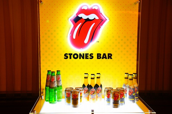 Get ready to rock 'n' roll with the new line of alcoholic drinks from Suntory!