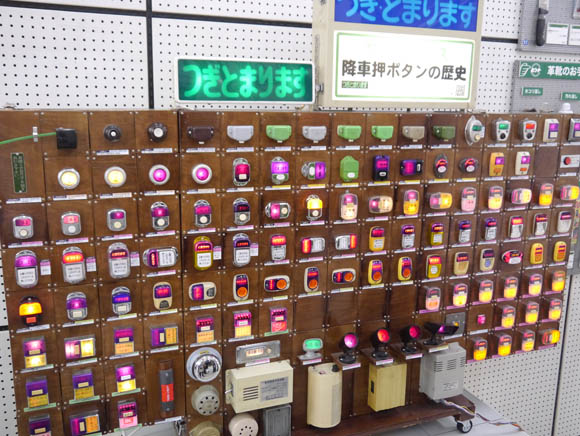 Bus Button Lovers Get Off at Tokyu Hands During Golden Week