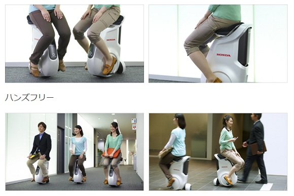 Honda Unveils Uni-Cub: Segway For La Derriere (Unoriginal Title, but Oh So Accurate and Concise)