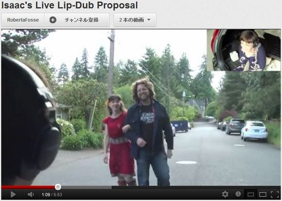 Epic, Heart-Melting Lip-Dub Proposal (video)