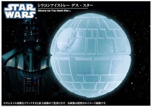 That's no Battle Station! It's an Ice Sphere – in the Shape of the Death Star!