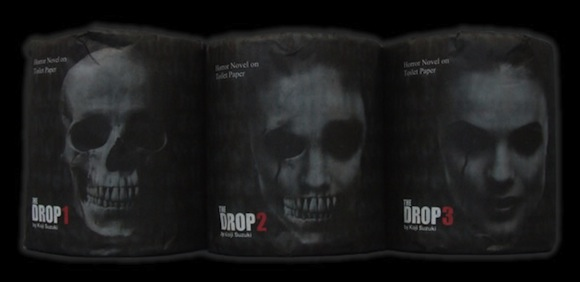 Are You Ready to Confront the Most Terrifying Toilet Paper in the World?