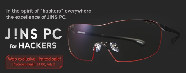 New Glasses Designed Exclusively for Hackers