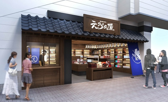 Hakone Opens an Evangelion Themed Souvenir Shop, Hopes They Don't Get Overrun With Fans Again