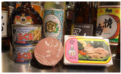 Japan's Latest Culinary Trend: Canned Food Cantinas?