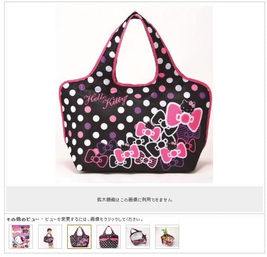 Cool, Cute and Eco-friendly! Supermarket Shopping in Summer Made Easy with New Hello Kitty Cooler Tote Bag