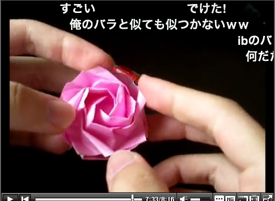 Incredible (and almost impossible) paper craft – this rose doesn't smell sweet but certainly is beautiful!