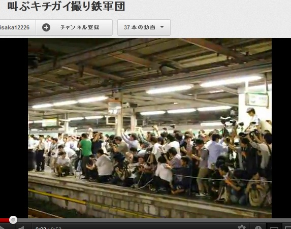 Omiya Station's Platform 8 Becomes the Scene for a Rare Mass Influx of Train Enthusiasts, Things Get Ugly