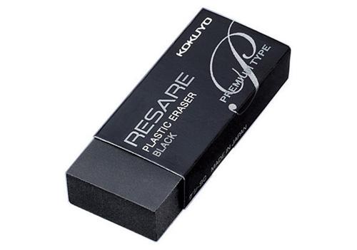 """The Apex of Eraser Technology Has Been Met with """"Resare Premium Type Plastic Eraser"""""""