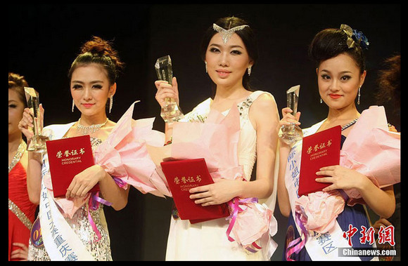 "Controversial Results of Beauty Pageant Lead to Do-Over, Previous Winners Deemed ""Way Too Ugly"" by Public"