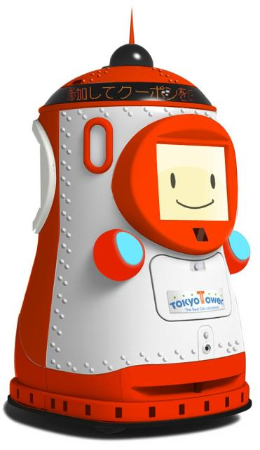 Robot Guide Scheduled To Work Atop Tokyo Tower Needs a Name