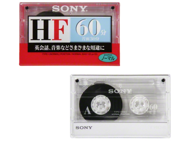 The Return To Cassette Tapes (Or Did We Ever Truly Leave Them Behind?)