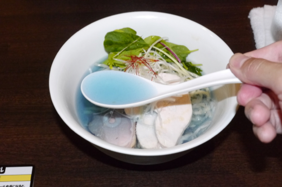 """Lina Blue Cooled Ramen"" is More Than Just a Slick Name, It Might Add Years to Your Life While Keeping You Cool This Summer"
