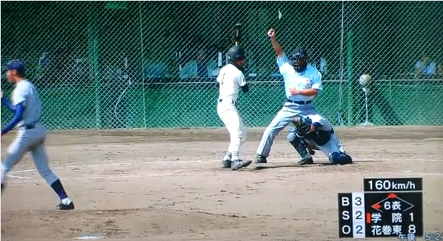 Blistering 160km/h (99mph) Fastball Pitched by High School Student