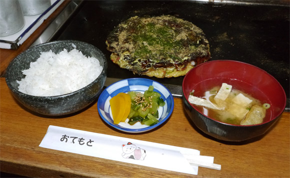 Regional Culture of Japanese Food Varies Widely From East to West