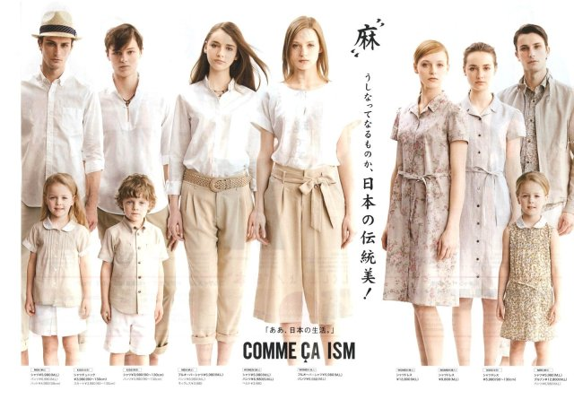 Japanese Clothing Ad Gives Us a Glimpse at the Real Japan