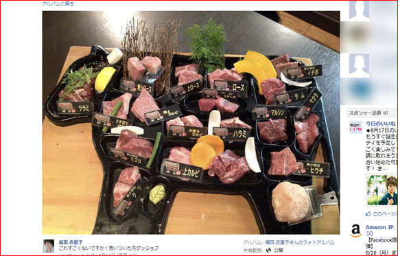 Educational Dining – Learn Your Cuts of Beef as You Eat!