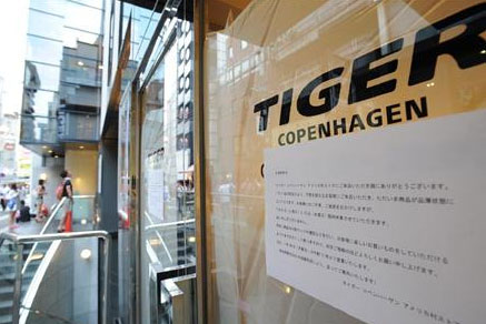 "Danish Variety Store ""Tiger"" in Osaka Can't Keep Up With Japanese Shoppers, Shuts Down Soon After Opening"